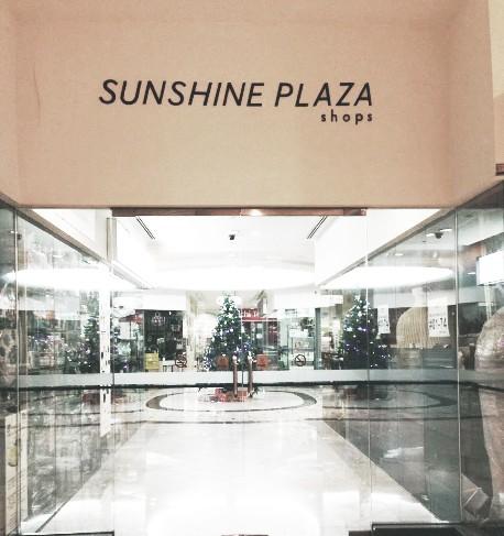 sunshine plaza reviews  singapore shopping malls