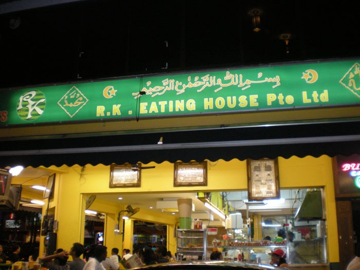 RK Eating House Reviews - Singapore Hawker Centres - TheSmartLocal Reviews