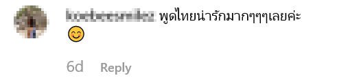 comment about paing cuteness