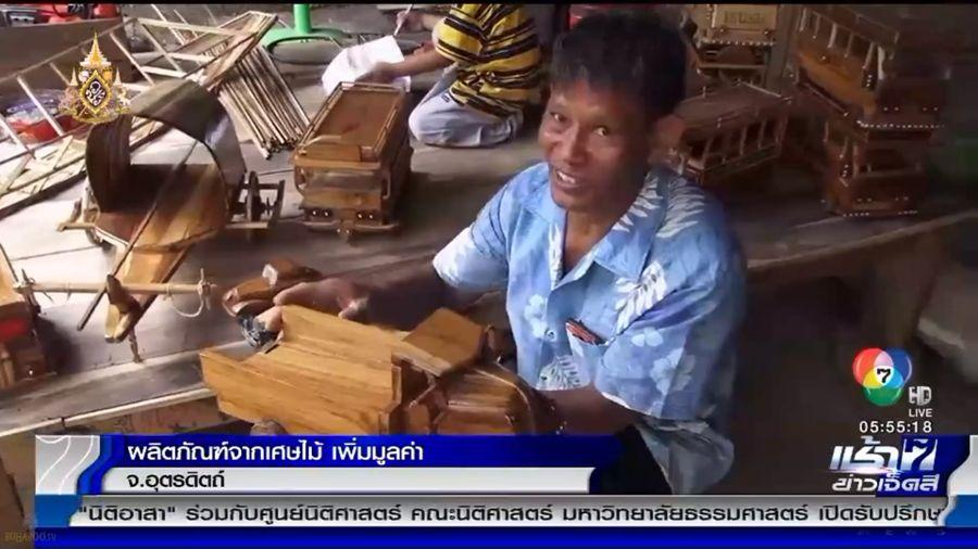 thai uncle make retro wooden toy on tv