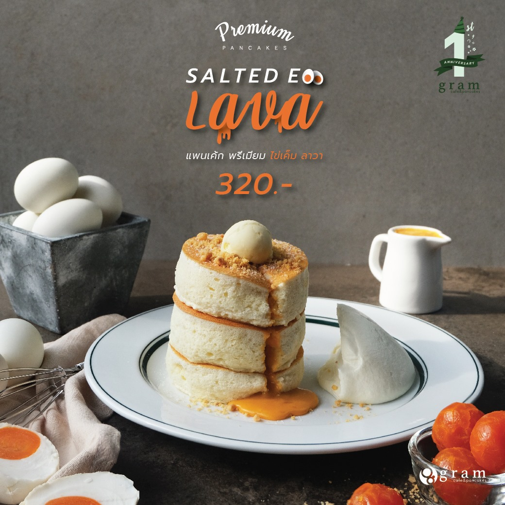 pancakes with salted egg lava