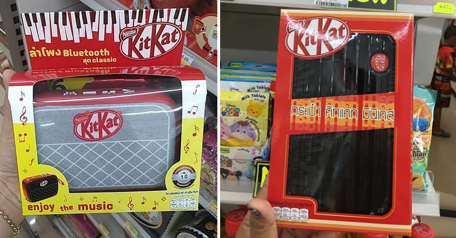 other Kit Kat collection at 7-11