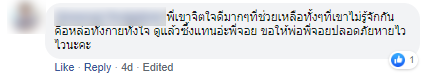 compliments for Thai motorbike hero