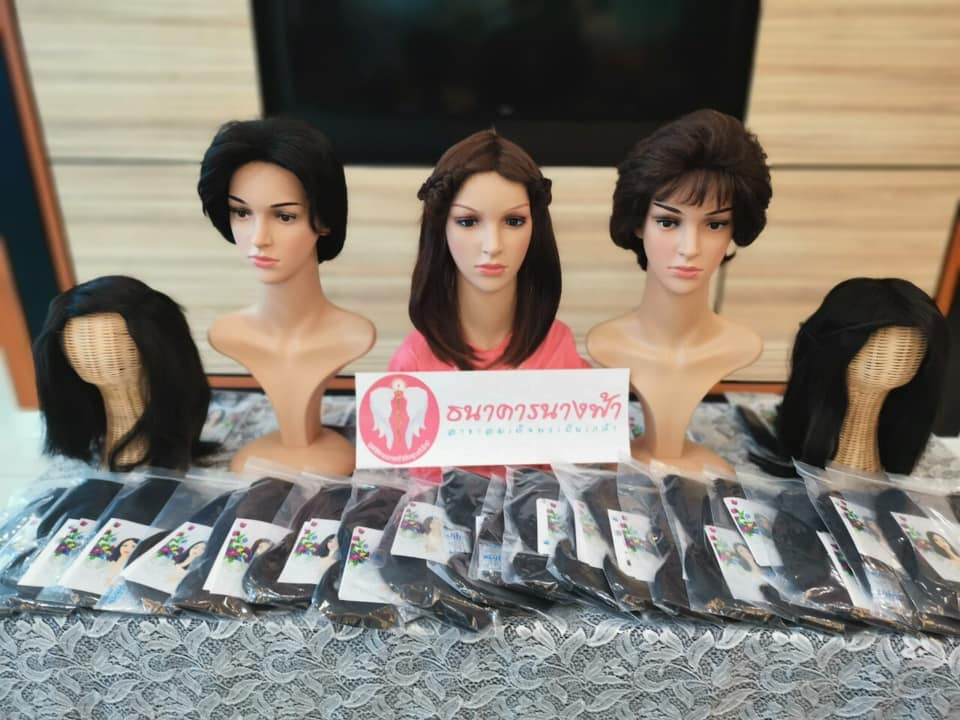 Hair donation for cancer patients