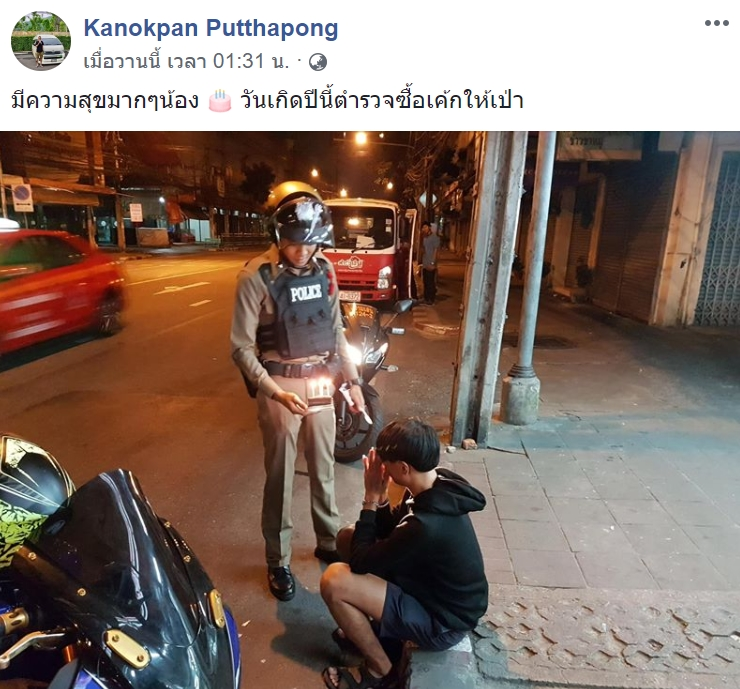 Praise Thai police for his great work