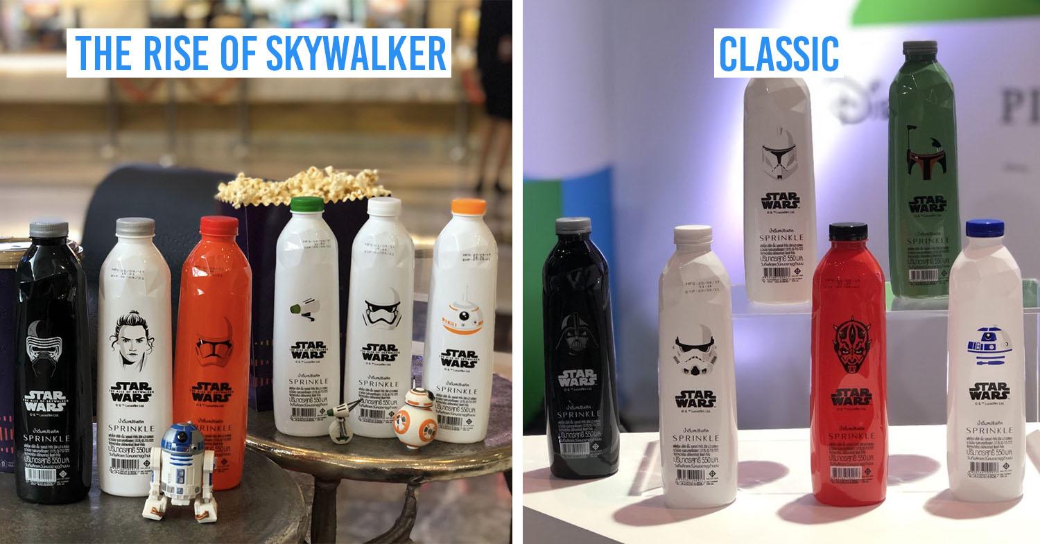 star wars collectible items