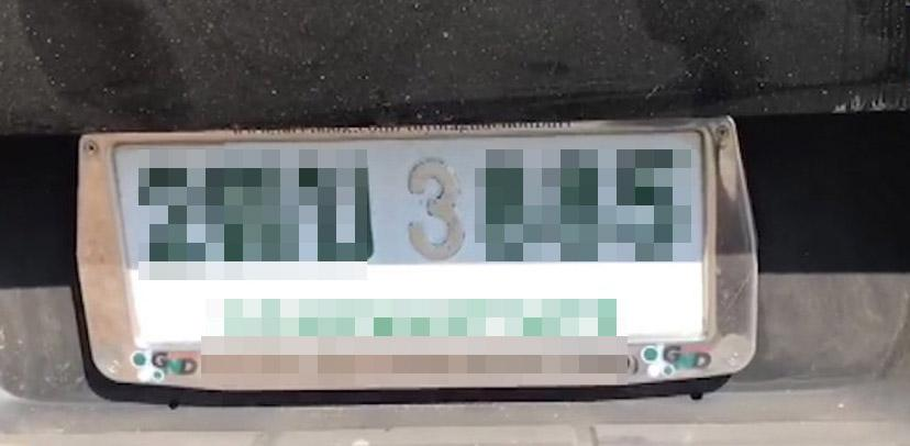 """Woman Paints Over """"Unlucky Number"""" On License Plate, Gets Fined For Tampering"""