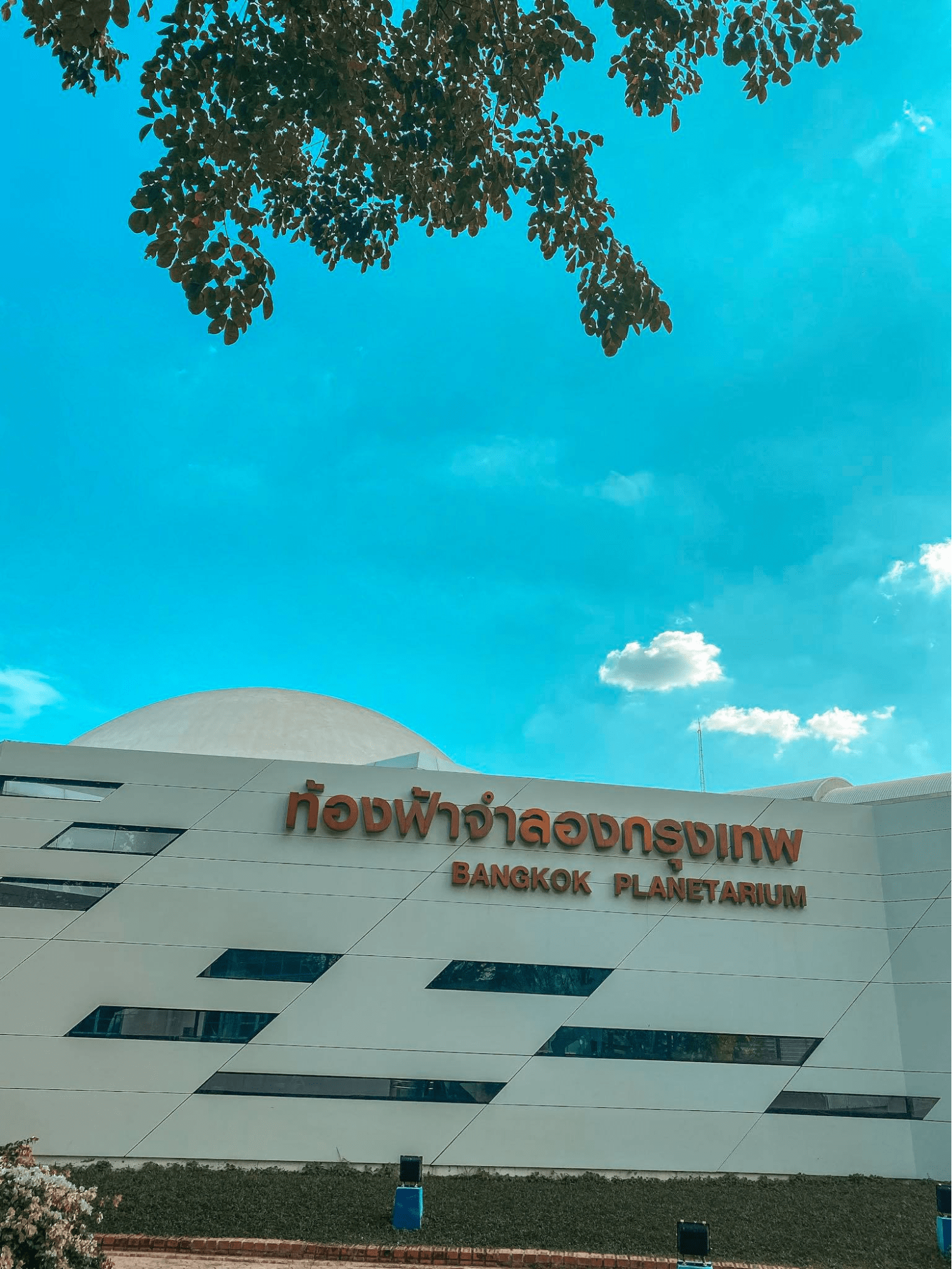 Bangkok Planetarium is an outer space exhibition in Bangkok