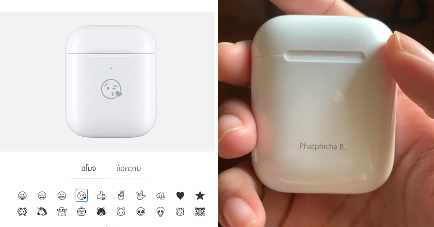 engrave your AirPods case with emojis