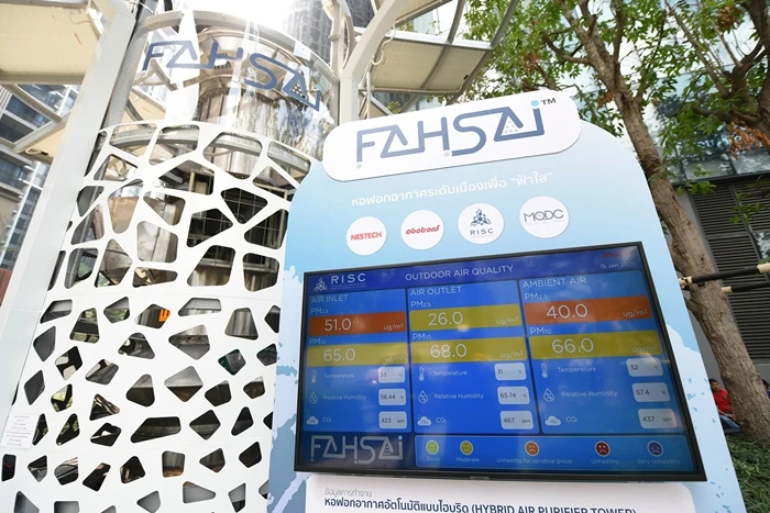 First air purifier tower in Bangkok