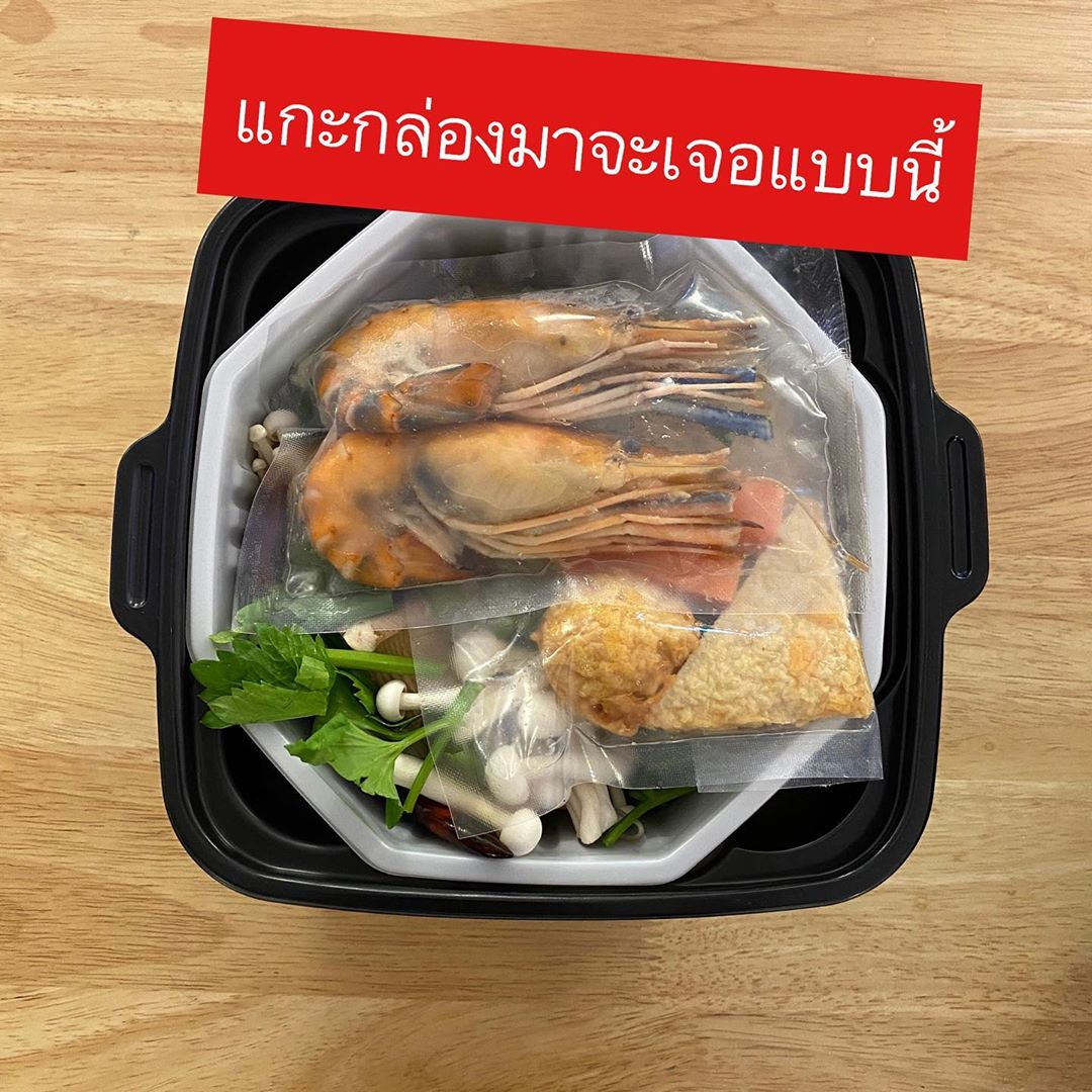 Self-heating hot pot in Thailand