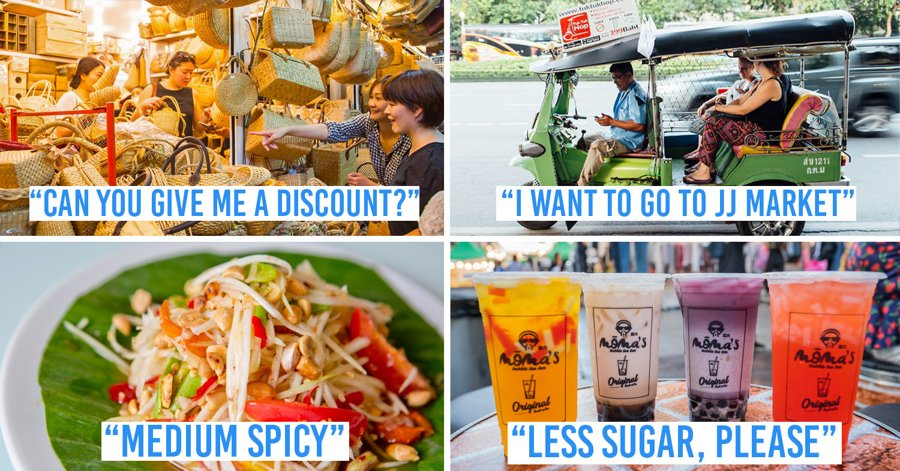 Must-Know Thai Phrases You Should Know