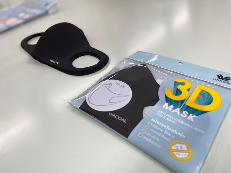 Free face masks from Wacoal Thailand