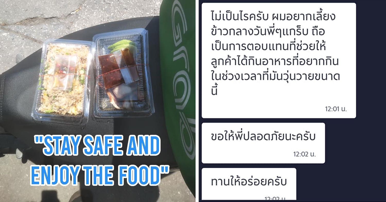 Thai customer buys food for his GrabFood driver