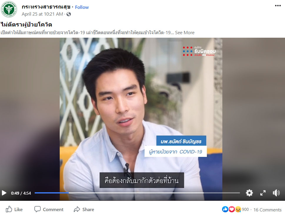 Thai Doctor Reveals Social Stigma He Experienced After He Recovered From COVID-19