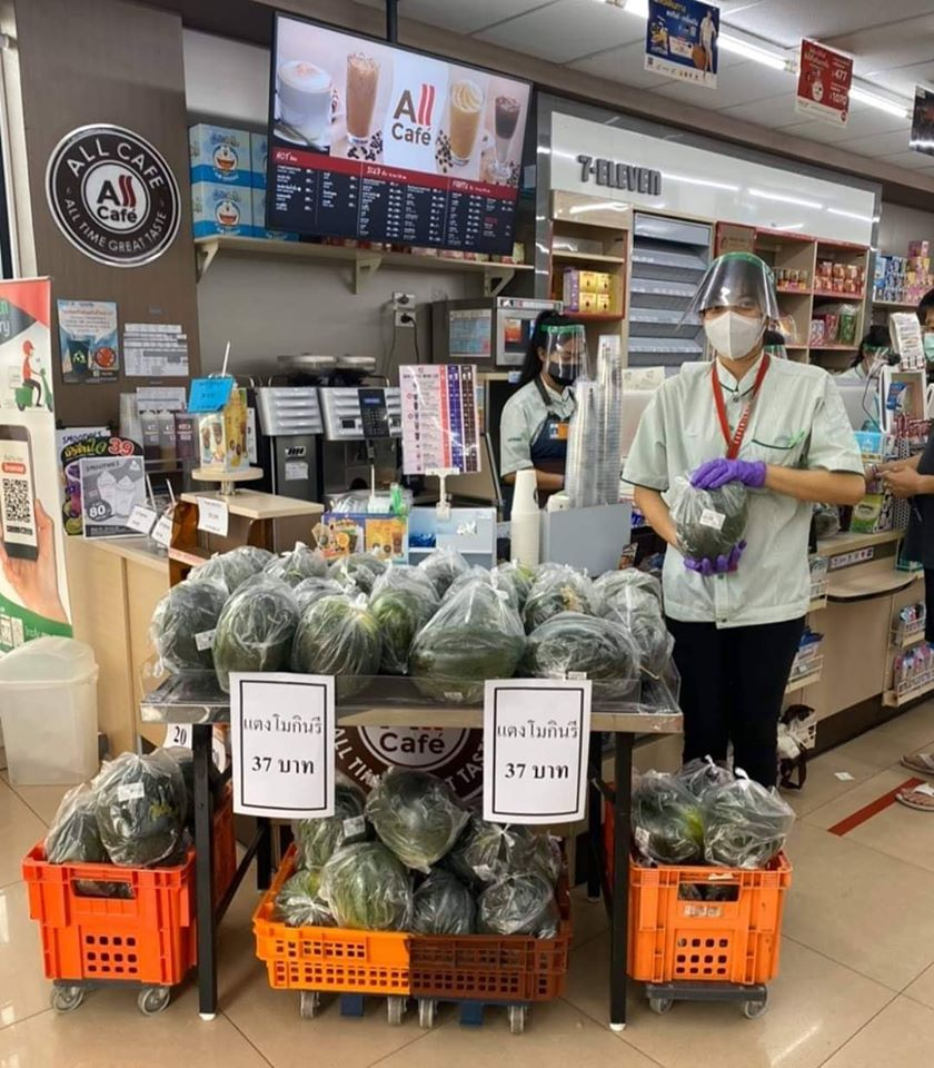 7-11 Thailand Supports Local Farmers