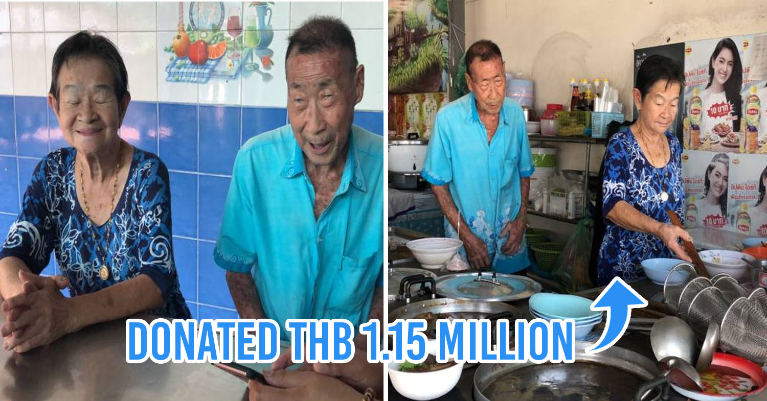 Grandparents in Chonburi donates their money for hospitals during COVID-19