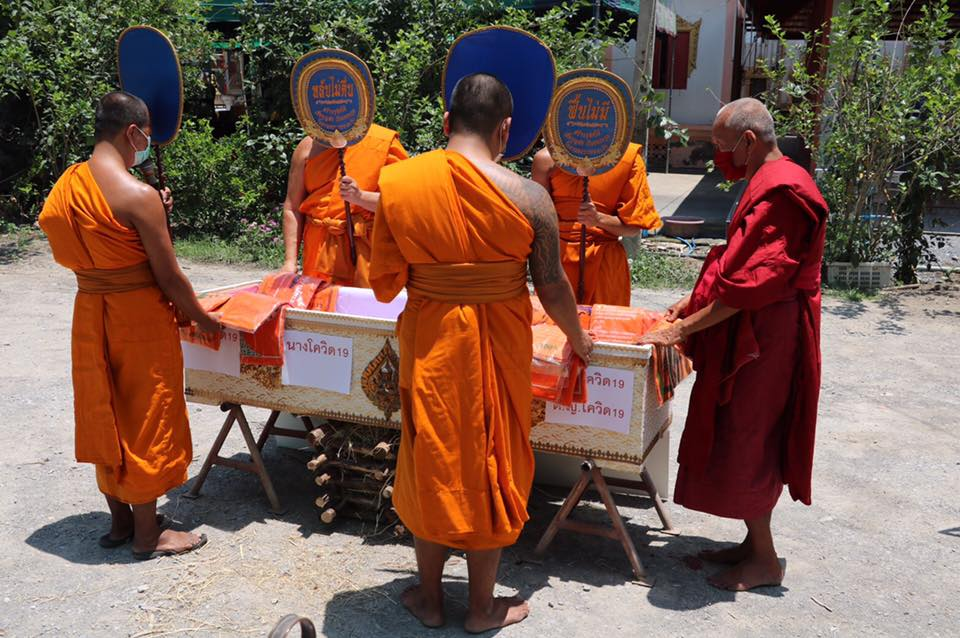 Thai temple allows people to make merit online
