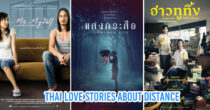 9 Romantic Thai Movies To Watch During Social-Distancing When You Miss Your S.O.