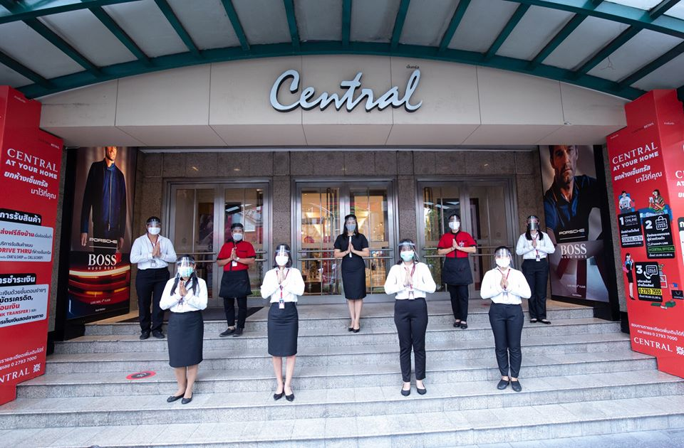 central group staff