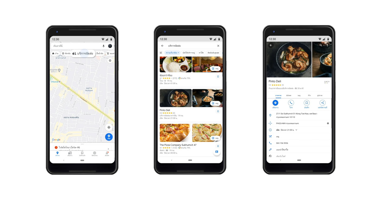 Google Maps supports local eateries