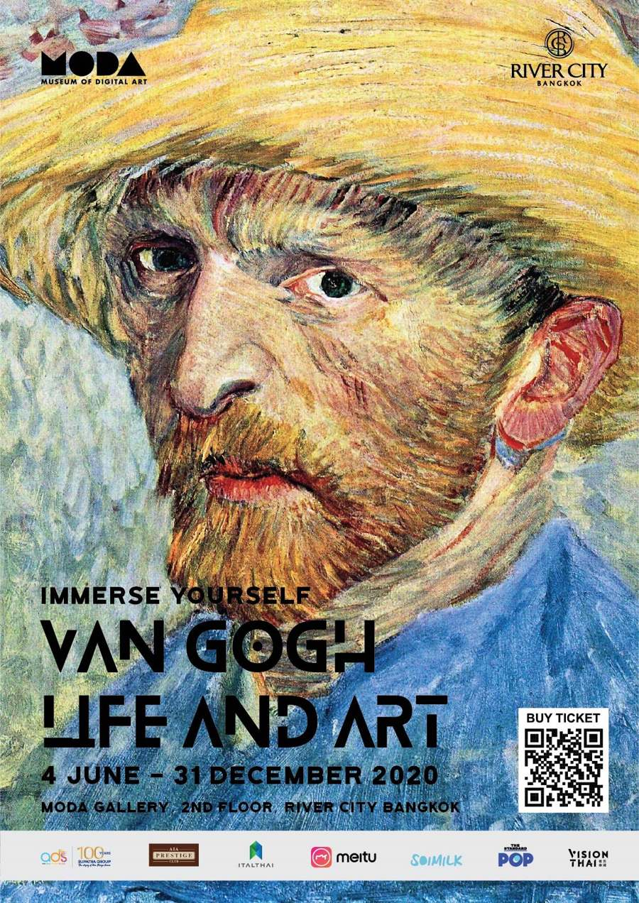 Van Gogh Life and Art Poster