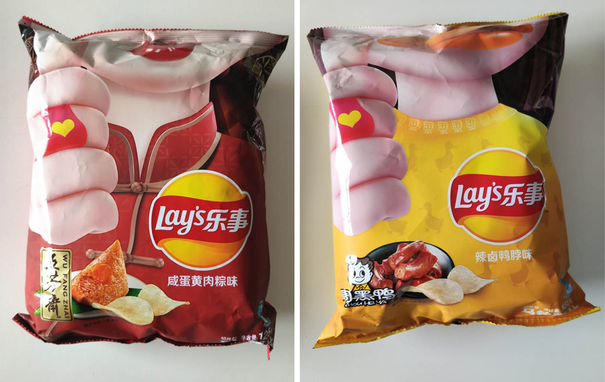 lays china flavours