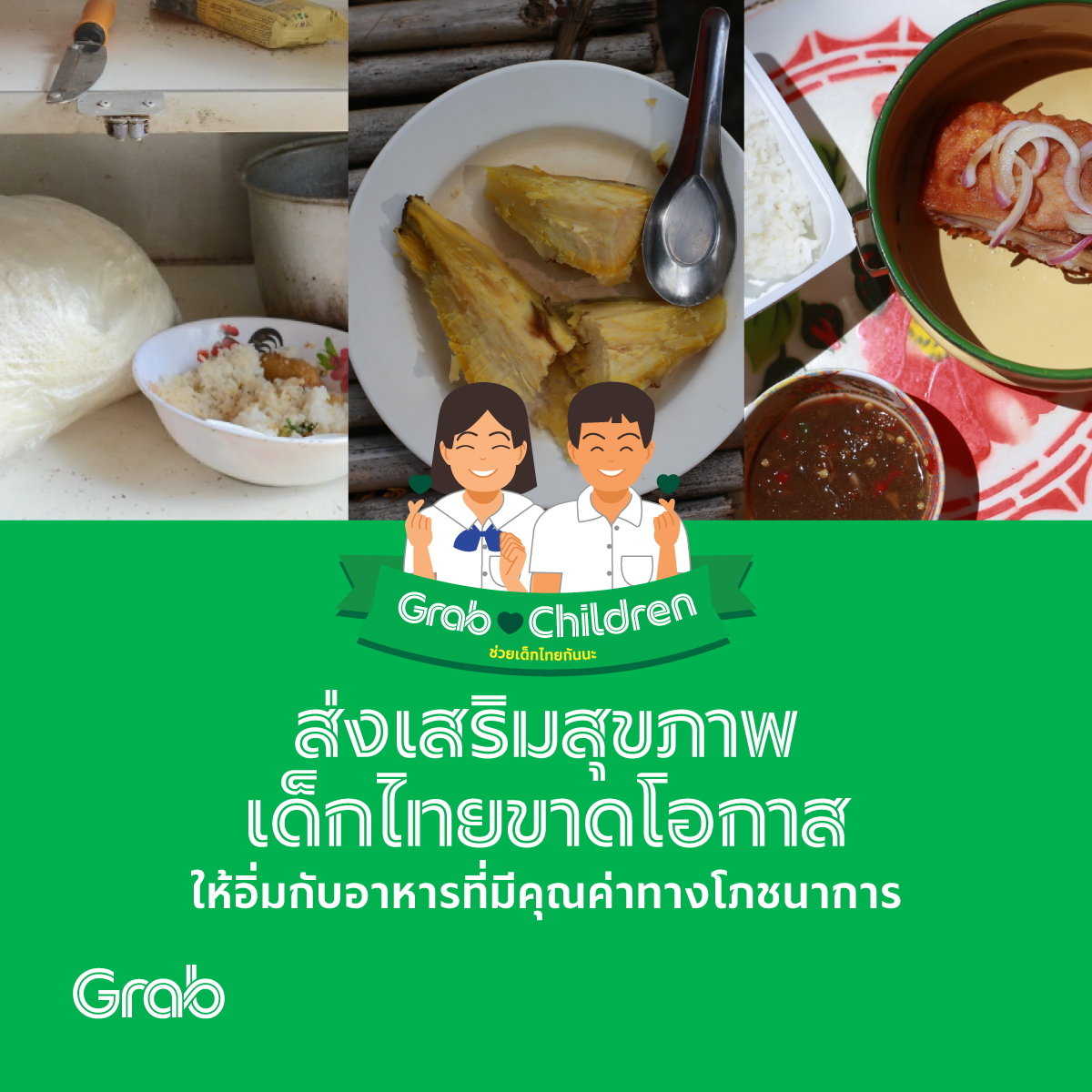 buy food for children with Grab
