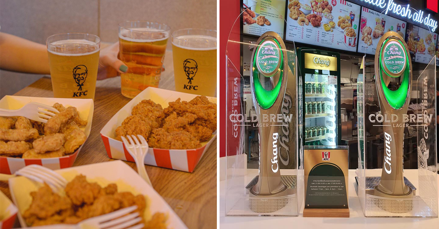 KFC with beer in Thailand