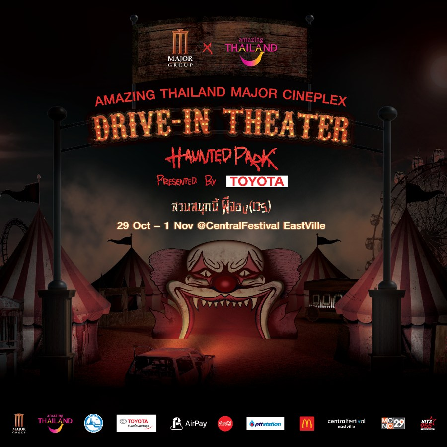7 Spooky Halloween Events In Bangkok To Celebrate Witching Season