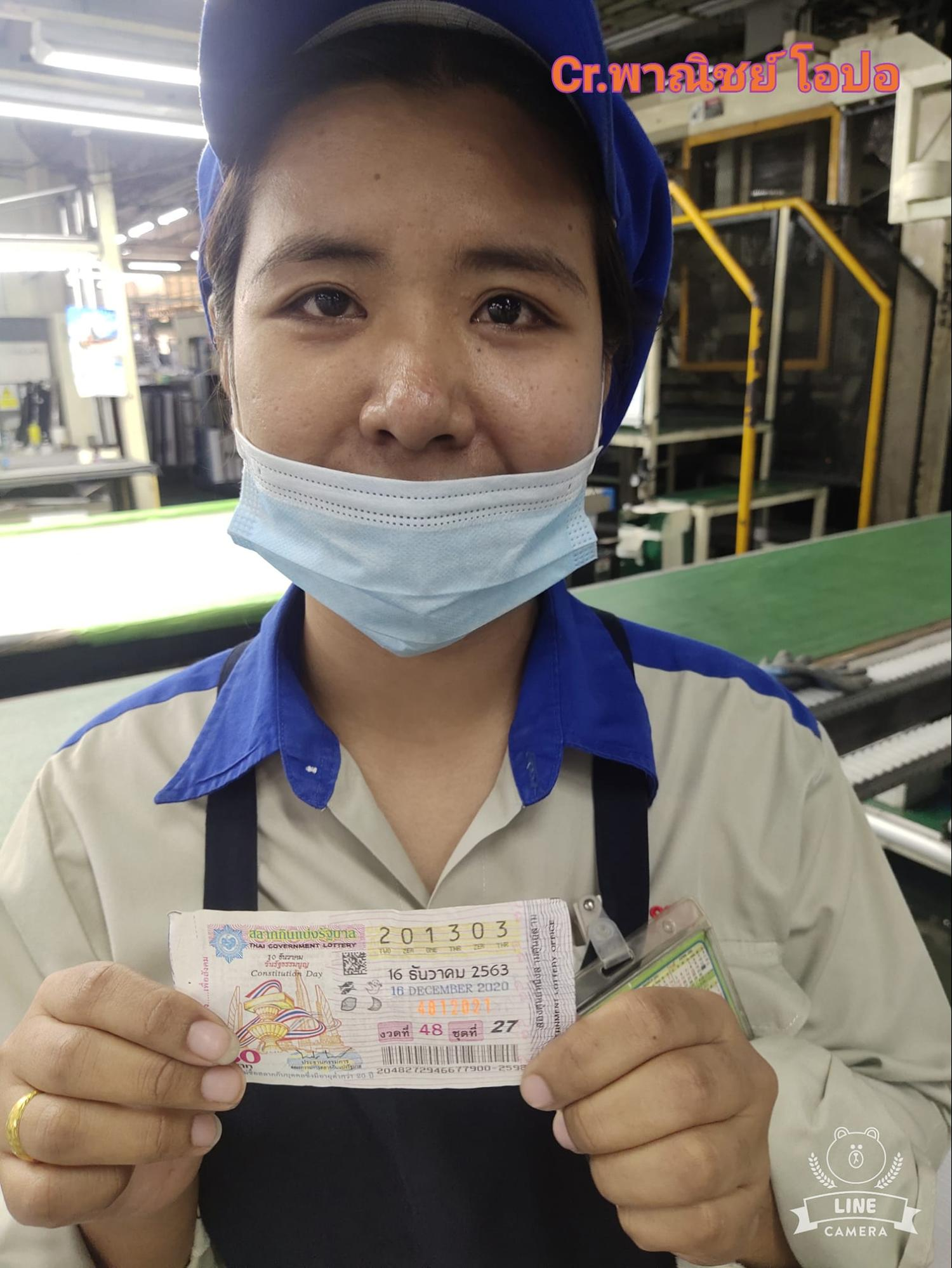 factory-worker-lotto