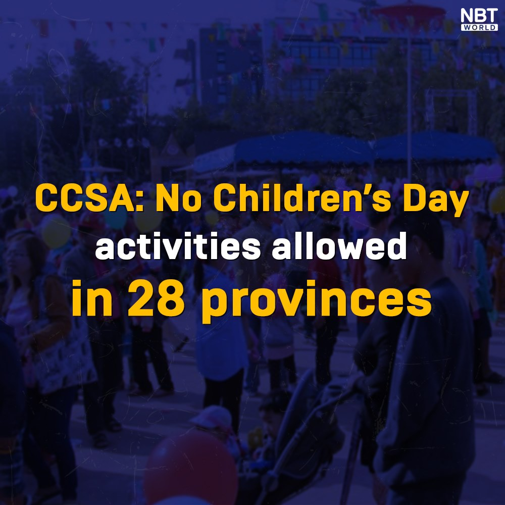 Thai government does not permit children's day activities