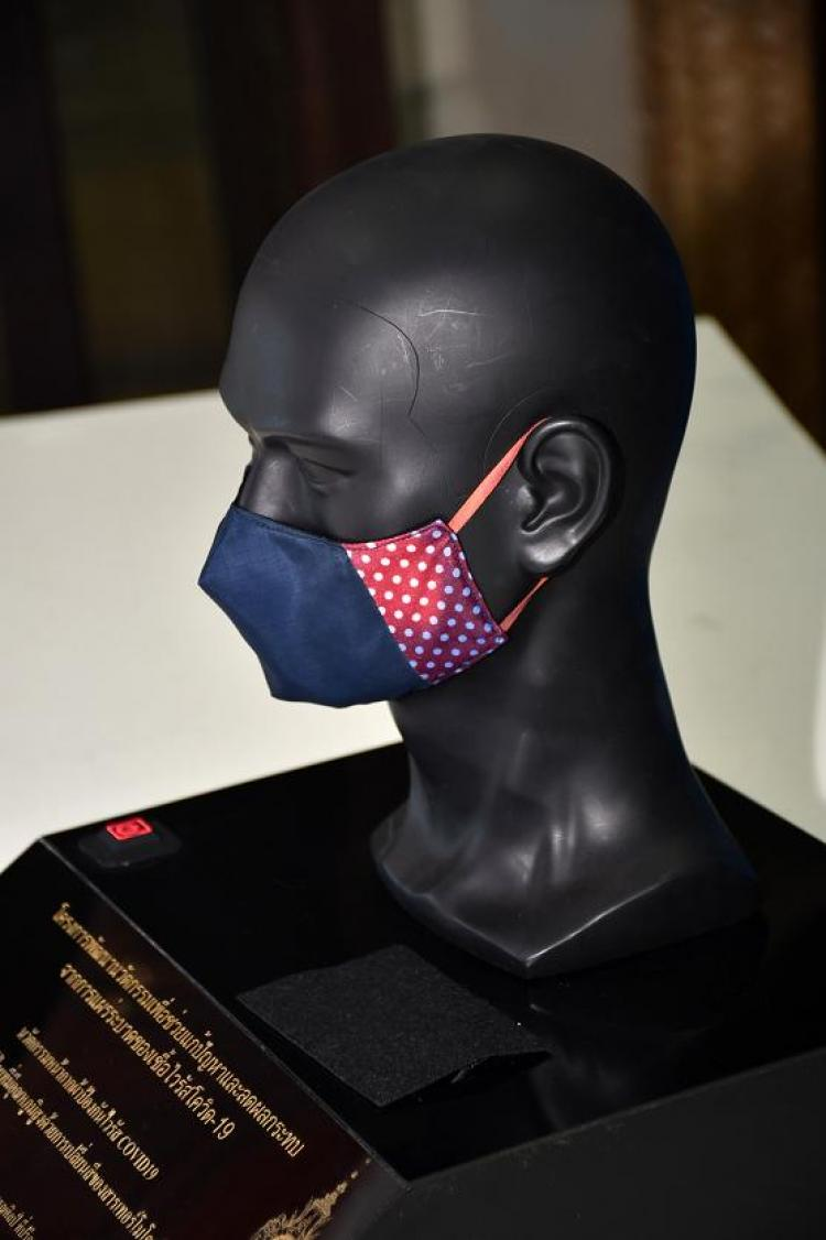 Thai Engineering Students Invent Colour-Changing Face Mask