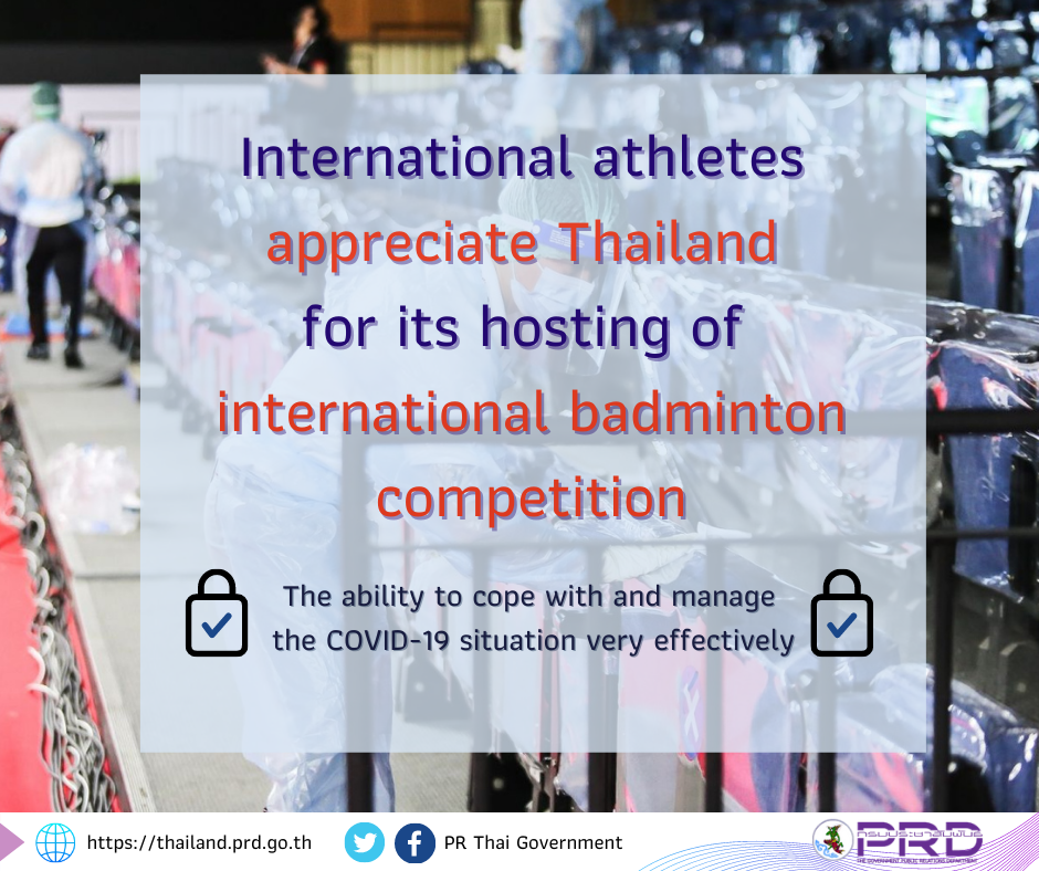 International badminton competition in Thailand