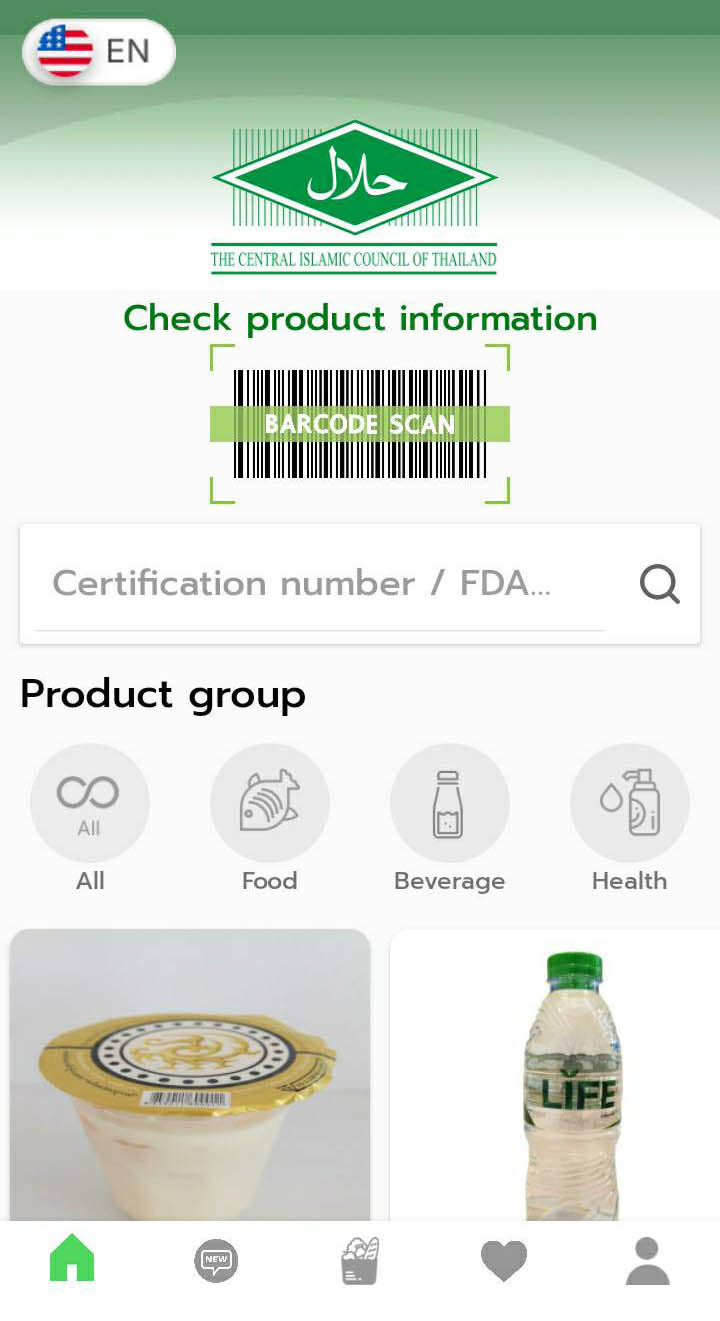 Halal Thai Is An App That You Can Check Halal Certified Products In Thailand