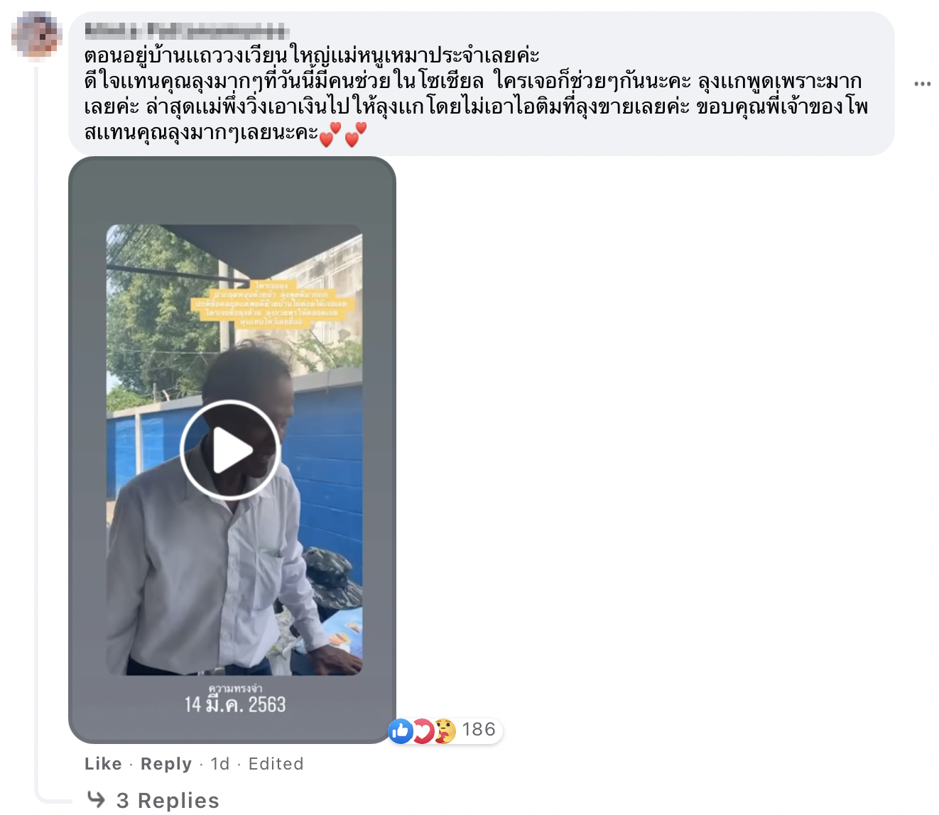A Facebook Post of Thai Ice Cream Uncle Being Unable To Have His Ice Cream Sold Goes Viral