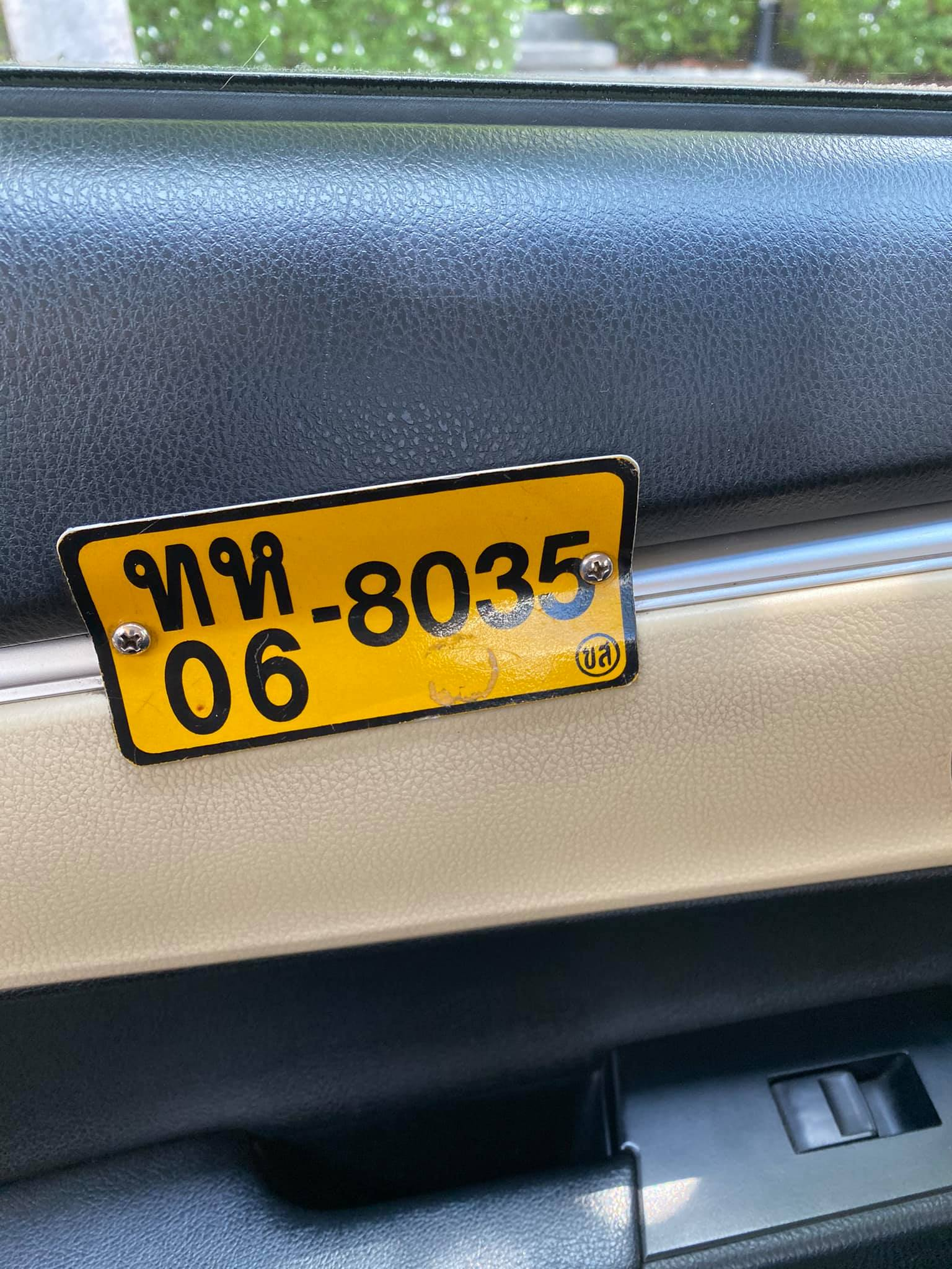 taxi license number