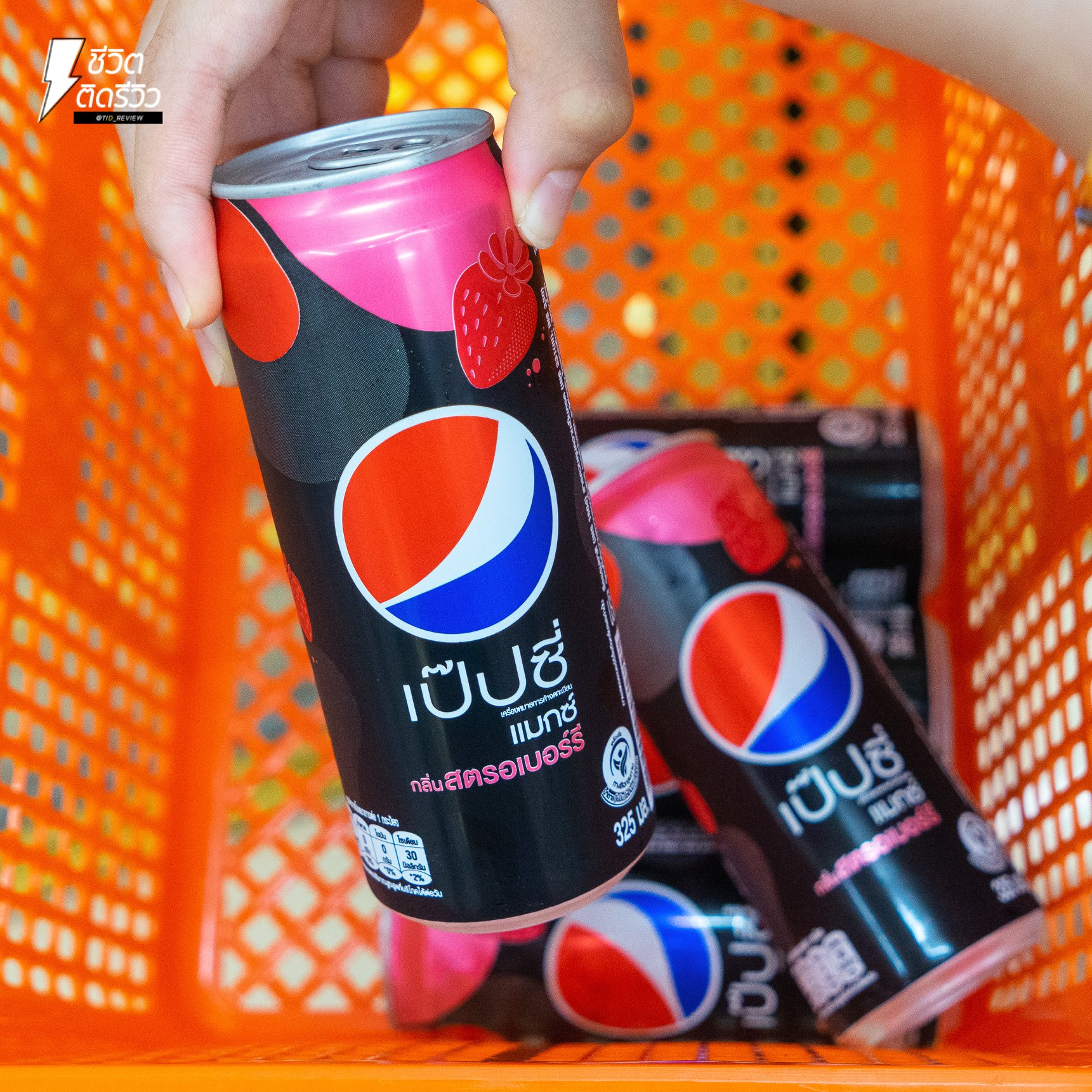 Strawberry Pepsi Max Debuts In Thailand, Sugarless Soda Now In Stores Nationwide