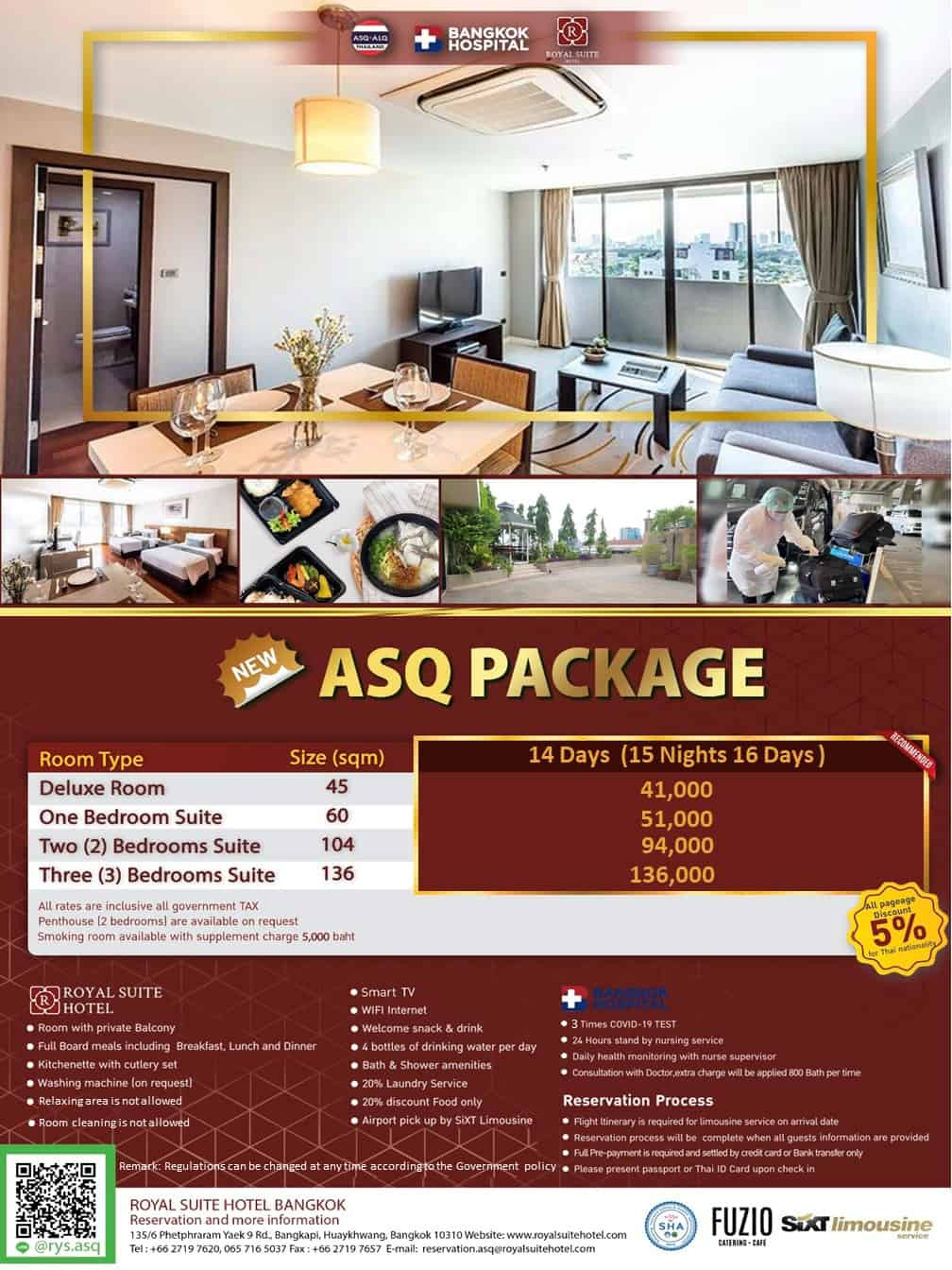 asq royal suite hotel