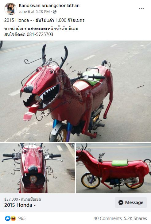 Ma Mangkorn Motorbike Goes Viral, Lets Drivers Pretend To Ride A Mythical Steed