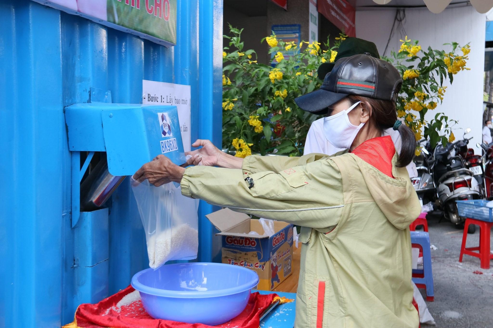 rice ATM machine