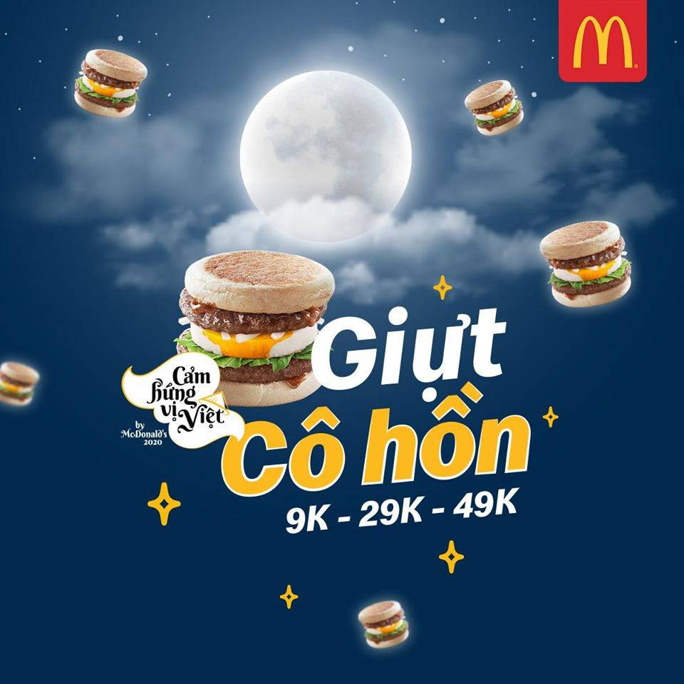McDonald's Pho Burger_promotion