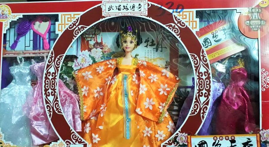 Mid-Autumn festival Vietnam toys-dolls