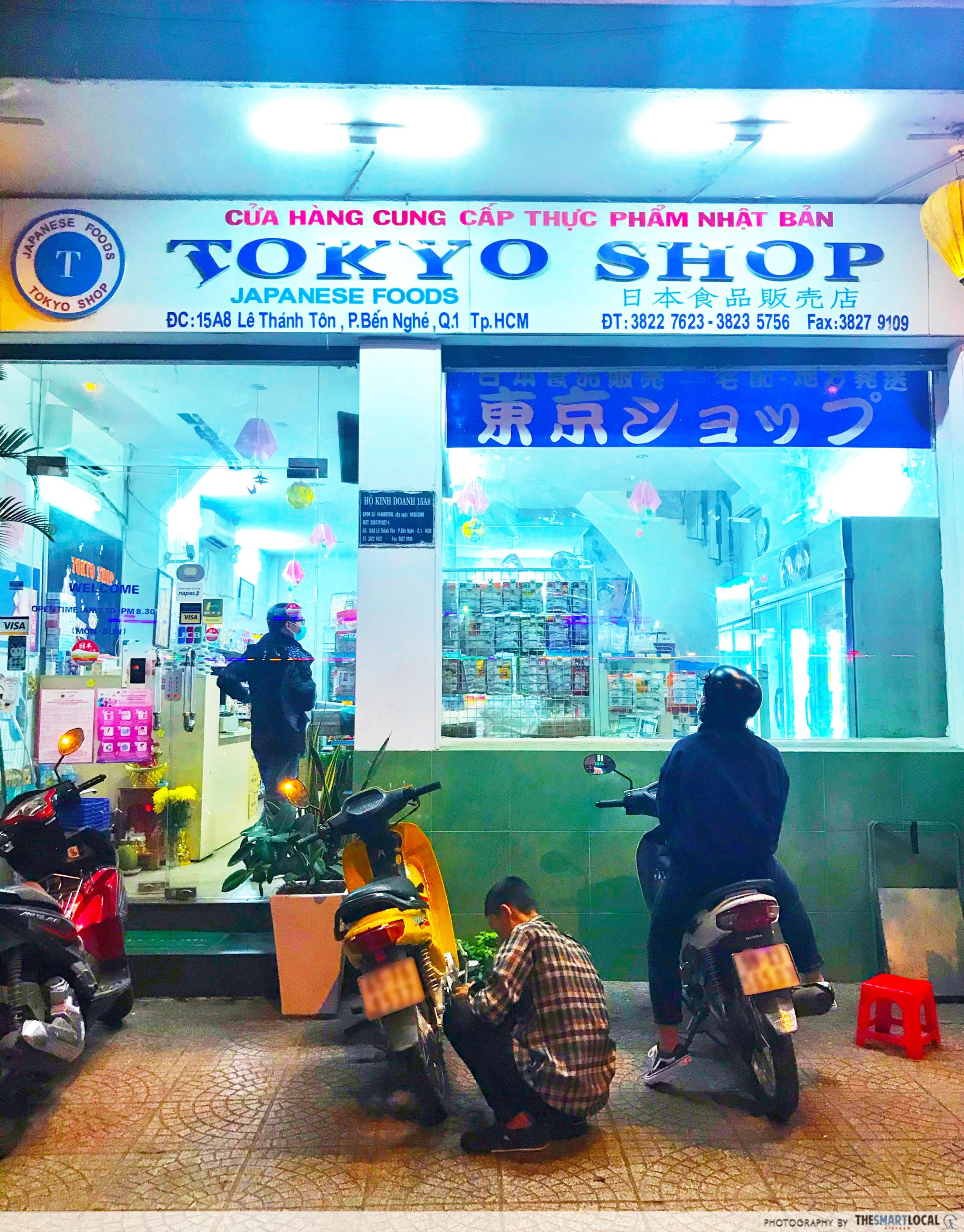 Japan marts - Tokyo shop 1