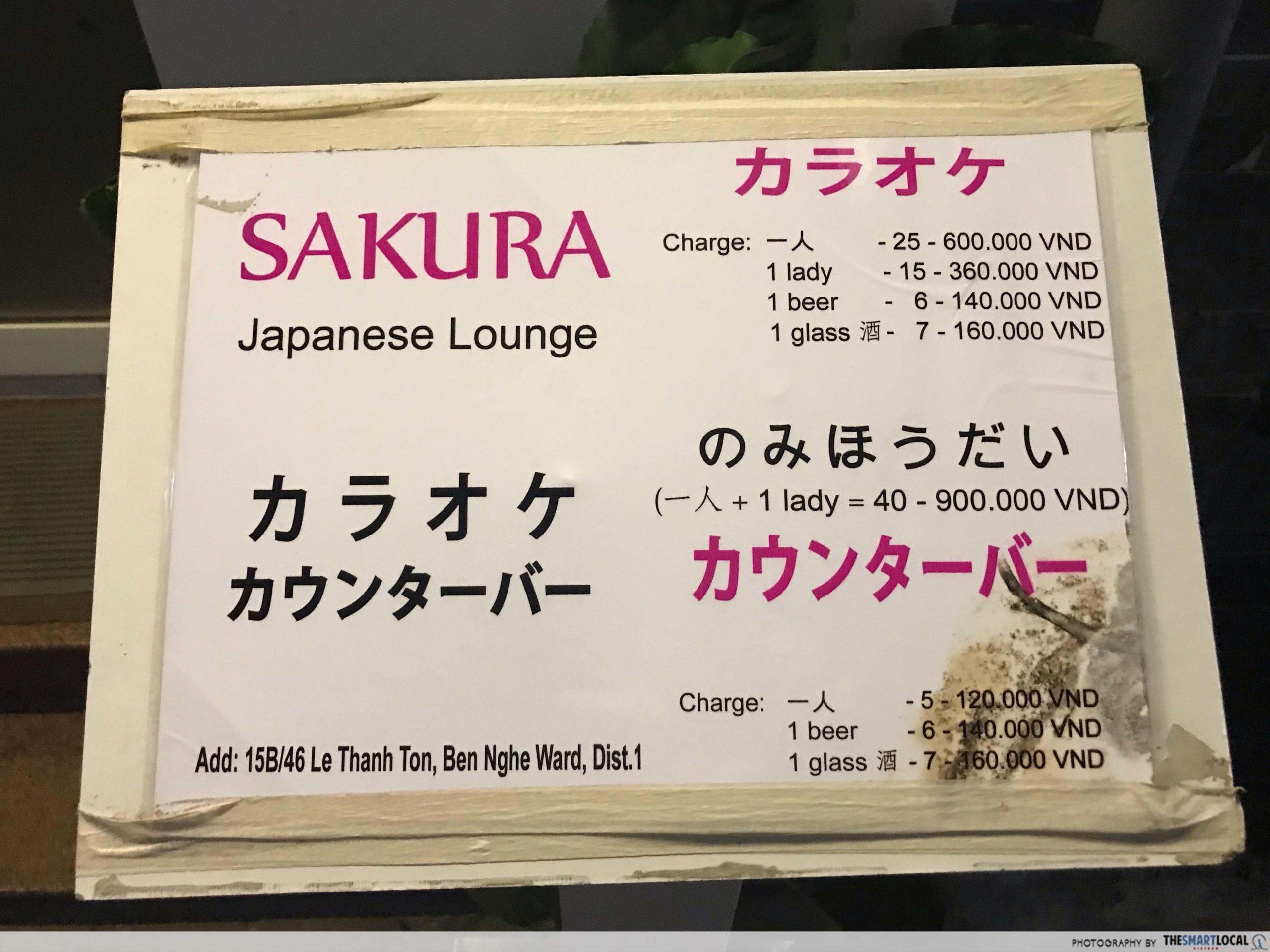 sakura lounge japan town
