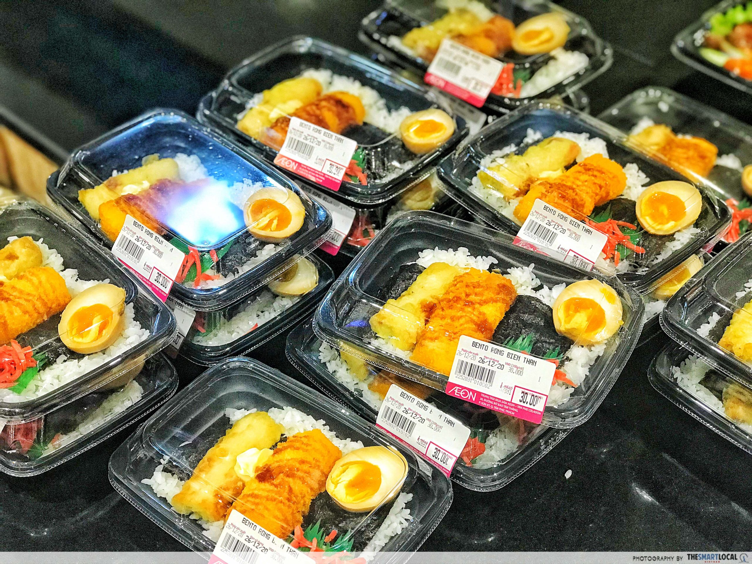 AEON MALL MEAL BOXES