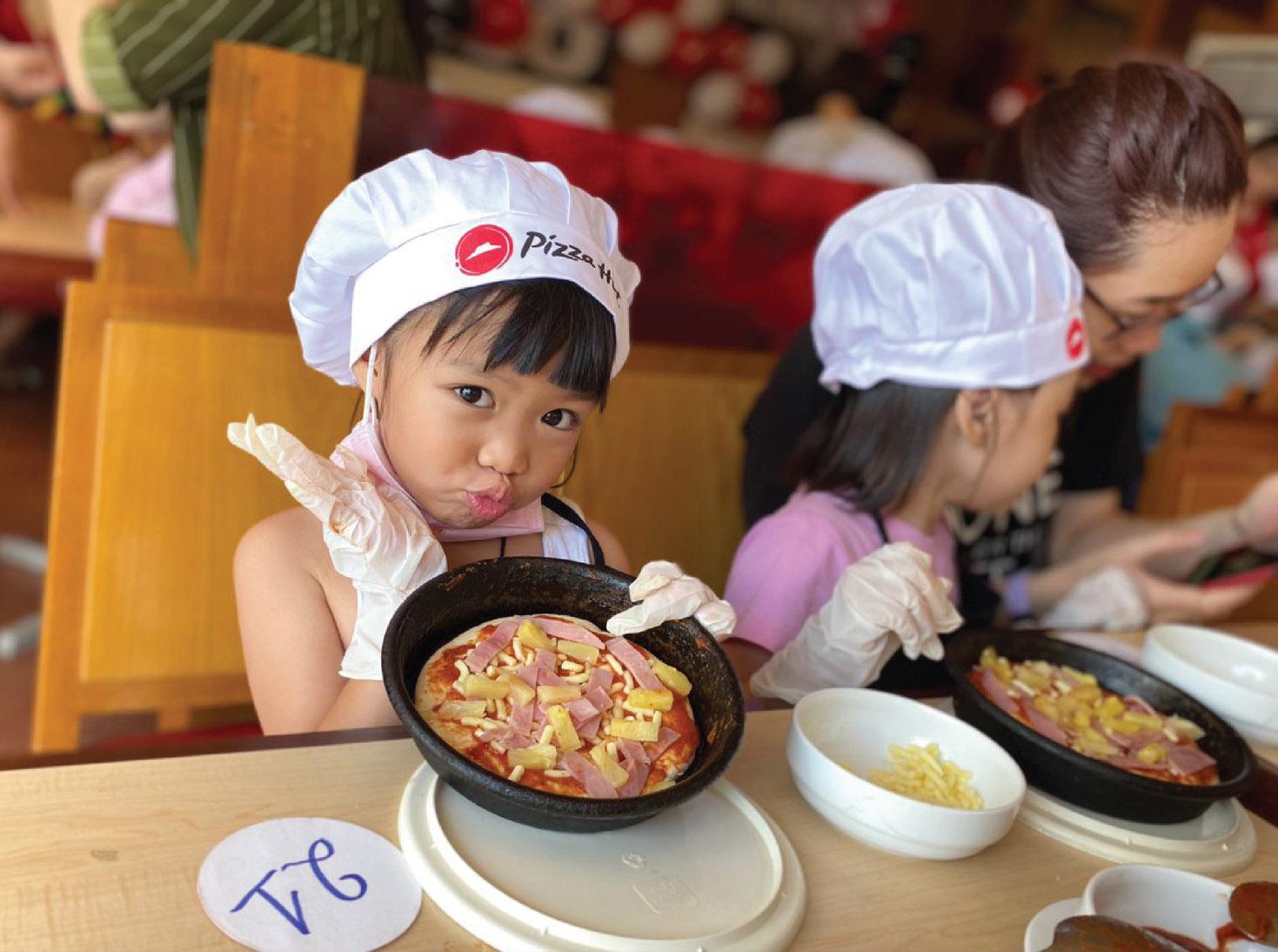 Aeon Mall pizza hut