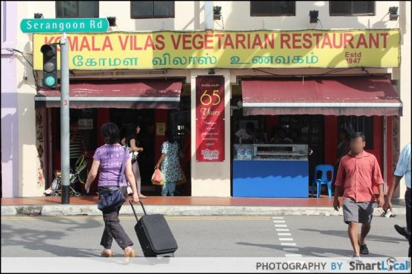 b2ap3_thumbnail_Komala-Vilas2.JPG