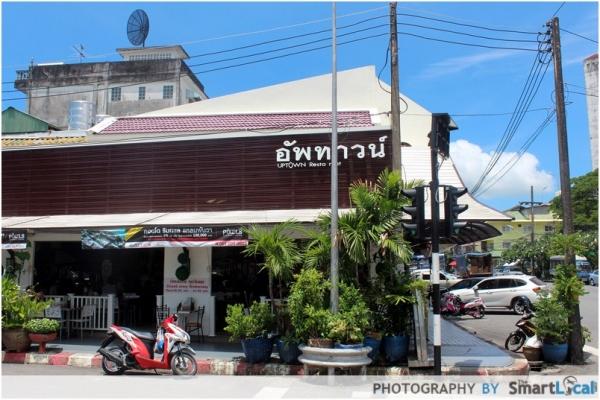b2ap3_thumbnail_phuket-uptown1.jpg