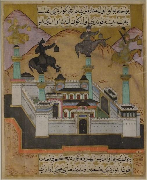 b2ap3_thumbnail_Aga-Khan---Fortress--City---39A---Shah-Ramin--Companions-before-Darul-Bekam.JPG